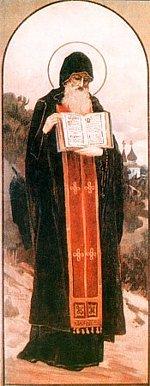 Свети преподобни Кинтион, епископ