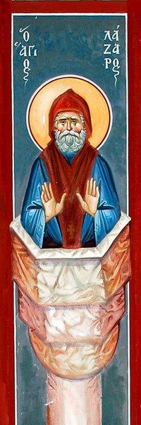 Свети преподобни Лазар Галасијски