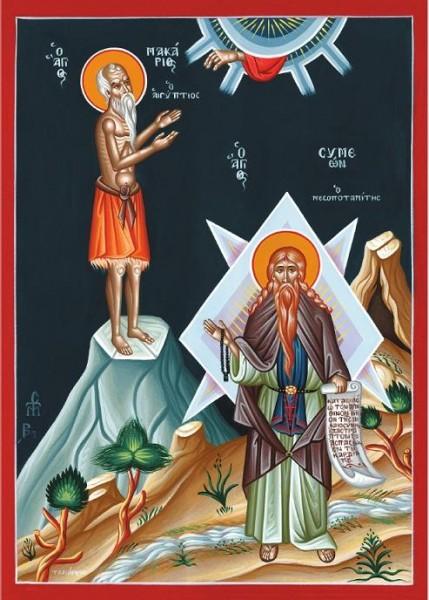 Свети преподобни Макарије Римљанин ('Ромеј')