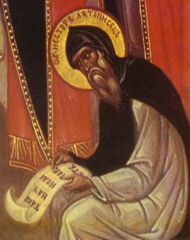 Свети преподобни Нестор Летописац