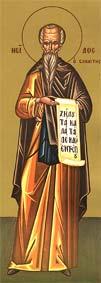 Свети преподобни Нил Синајски