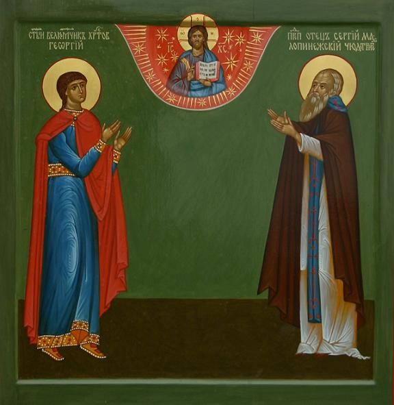 Свети преподобни Сергије Малопинежски