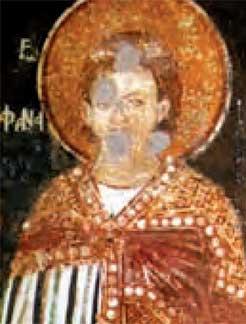 Свети преподобни  Стефан Урошица Мироточиви, кнез српски