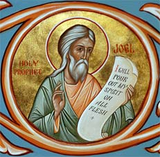 Свети пророк Јоил