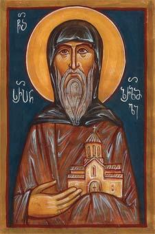 Свети Серапион зарзмански, грузијски