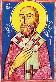 Свети свештеномученик Неофит, епископ урбински
