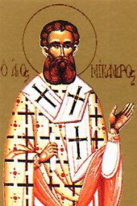 Свети свештеномученик Никандр, епископ мирски и Ермеј, презвитер