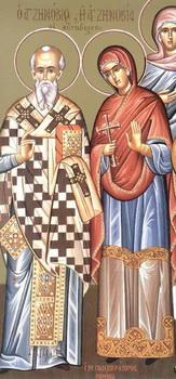 Свети свештеномученик Зиновије и сестра му Зиновија