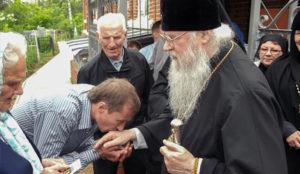 Епископ - икона Христова