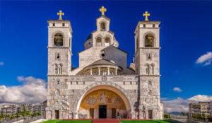 Свети Мардарије у Црној гори