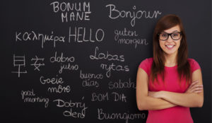 Страни језик