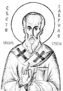 Свештеномученик Гаврило, патријарх Пећки