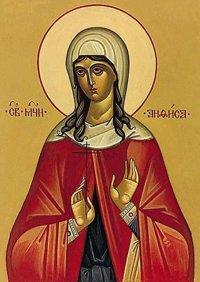 Света мученица Антиса