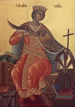 Света великомученица Екатерина