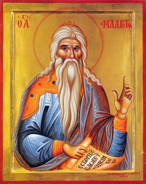 Свети Филарет Милостиви