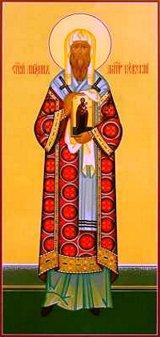Свети Максим, митрополит кијевски
