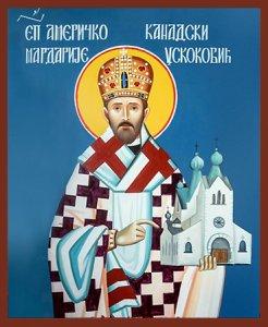 Свети Мардарије Љешанско-либертвилски