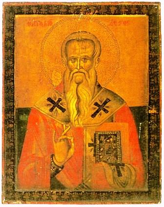 Свети Модест, патријарх јерусалимски