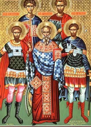 Свети мученици Евстратије, Аксентије, Евгеније, Мардарије и Орест
