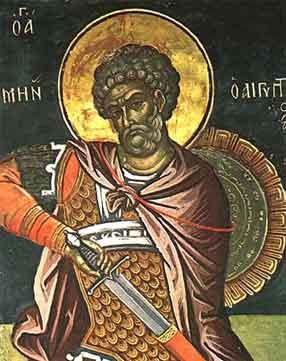 Свети мученици Мина, Ермоген и Евграф