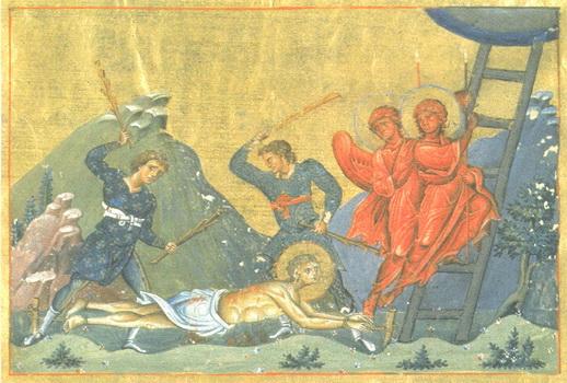 Свети мученик Ананије персијанац