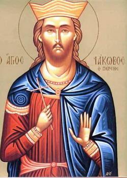 Свети мученик Јаков Персијанац