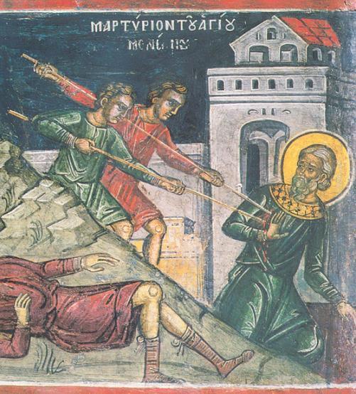 Свети мученик Менигнос
