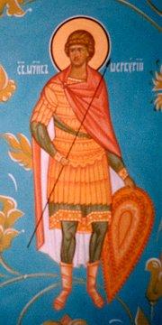 Свети мученик Меркурије смоленски