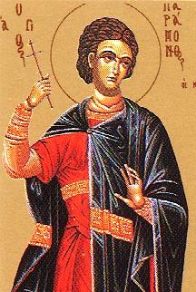 Свети мученик Парамон и других 370