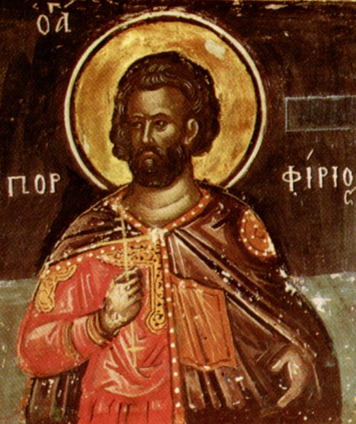 Свети мученик Порфирије и двеста војника с њим