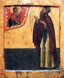 Свети преподобни Арсеније латарски