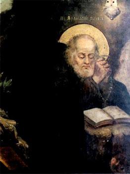 Свети преподобни Атанасије, затворник печерски