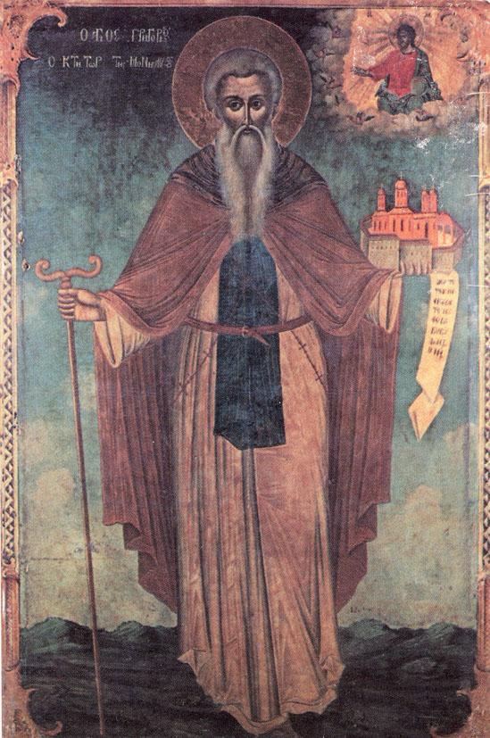 Свети преподобни Григорије Ћутљиви