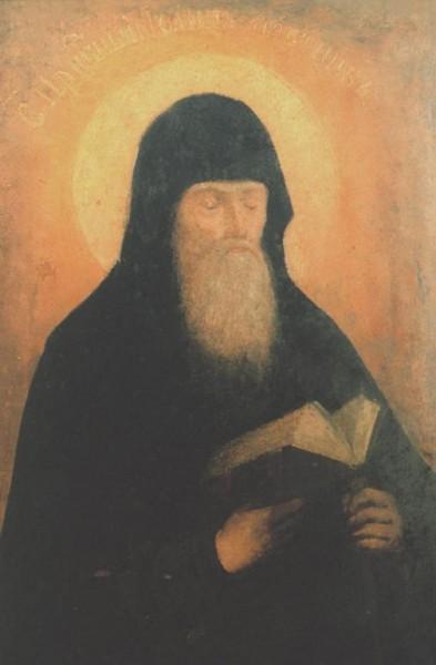 Свети преподобни Јован Постник