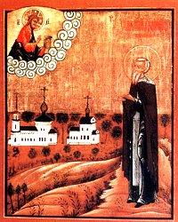Свети преподобни Кирил Челменски