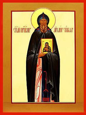 Свети преподобни Михаил Сингел, исповедник