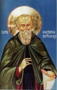 Свети преподобни Нектарије Битољски
