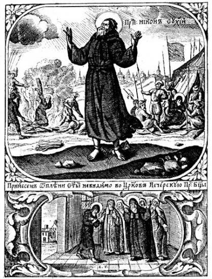Свети преподобни Никон Сухи