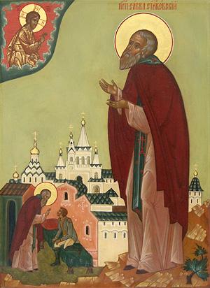 Свети преподобни Сава Сторожевски