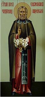 Свети преподобни Севастијан пошехонски