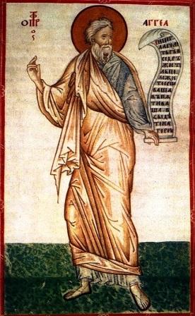 Свети пророк Агеј