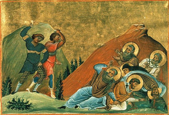 Свети свештеномученици Јован, Саверије, Исакије, Ипатије и други с њима