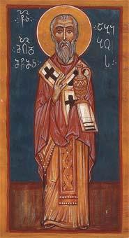 Свети свештеномученик Авив