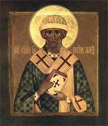 Свети свештеномученик Петар, архиепископ александријски