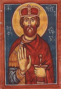 Свети  Вакхтанг Горгасали, краљ Грузије