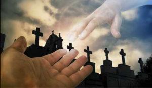 А Бог није Бог мртвих