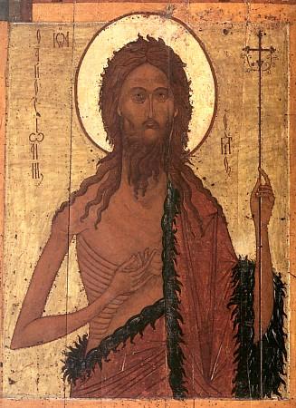 +++ Сабор светог Јована Крститеља – Јовањдан