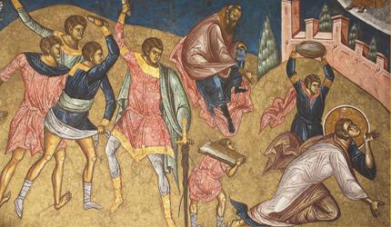 Беседа  на Св. Првомученика Стефана