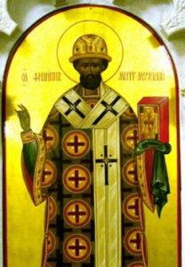 Свети Филип, митрополит московски