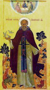 Свети преподобни Павле Комељски